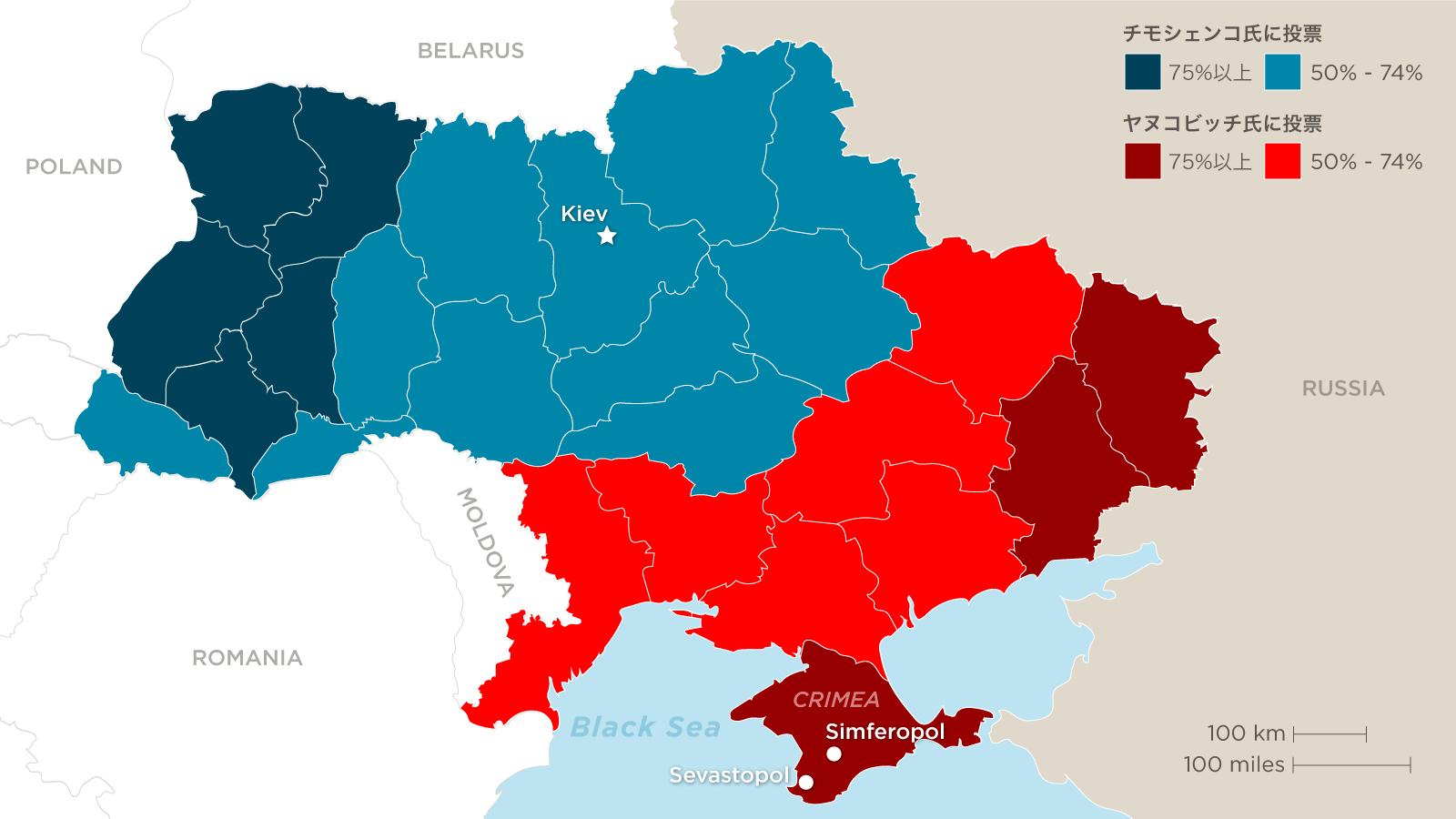 world ukraine crisis western nations russia