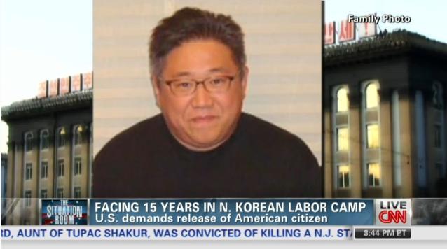 CNN.co.jp : 北朝鮮で拘束の米国...