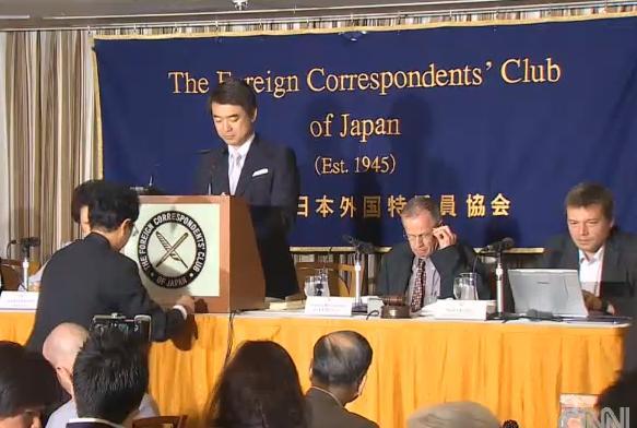 橋下氏「米国民に謝罪する」 慰安婦問題巡る発言も釈明