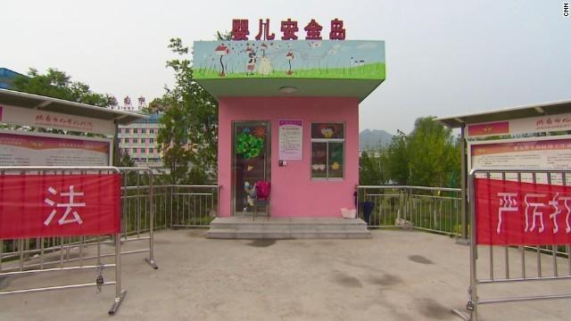 飽和状態の「赤ちゃんポスト」 中国の現状は