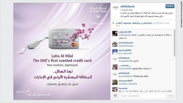 http://www.cnn.co.jp/storage/2015/03/05/3f0c9c3a0343d45fbf96e4ed6f5dfa3a/scented-credit-card.jpg