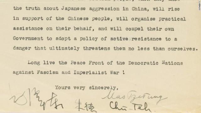 毛沢東の署名入り書簡、1億円で落札 英国に支援求める