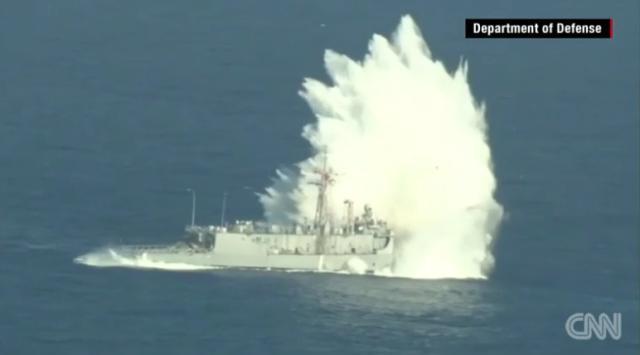 CNN.co.jp : 米国防総省、艦船撃...