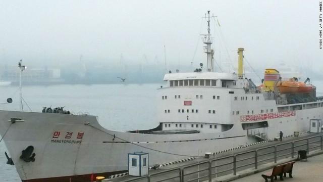 北朝鮮、ロシアと定期航路 万景峰号が就航