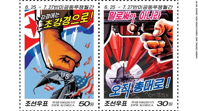 CNN.co.jp : 写真特集:切手から見える北朝鮮 - (1/21)