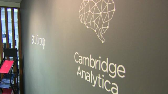 EU離脱国民投票に不正の証言、渦中の英データ企業とも関係か
