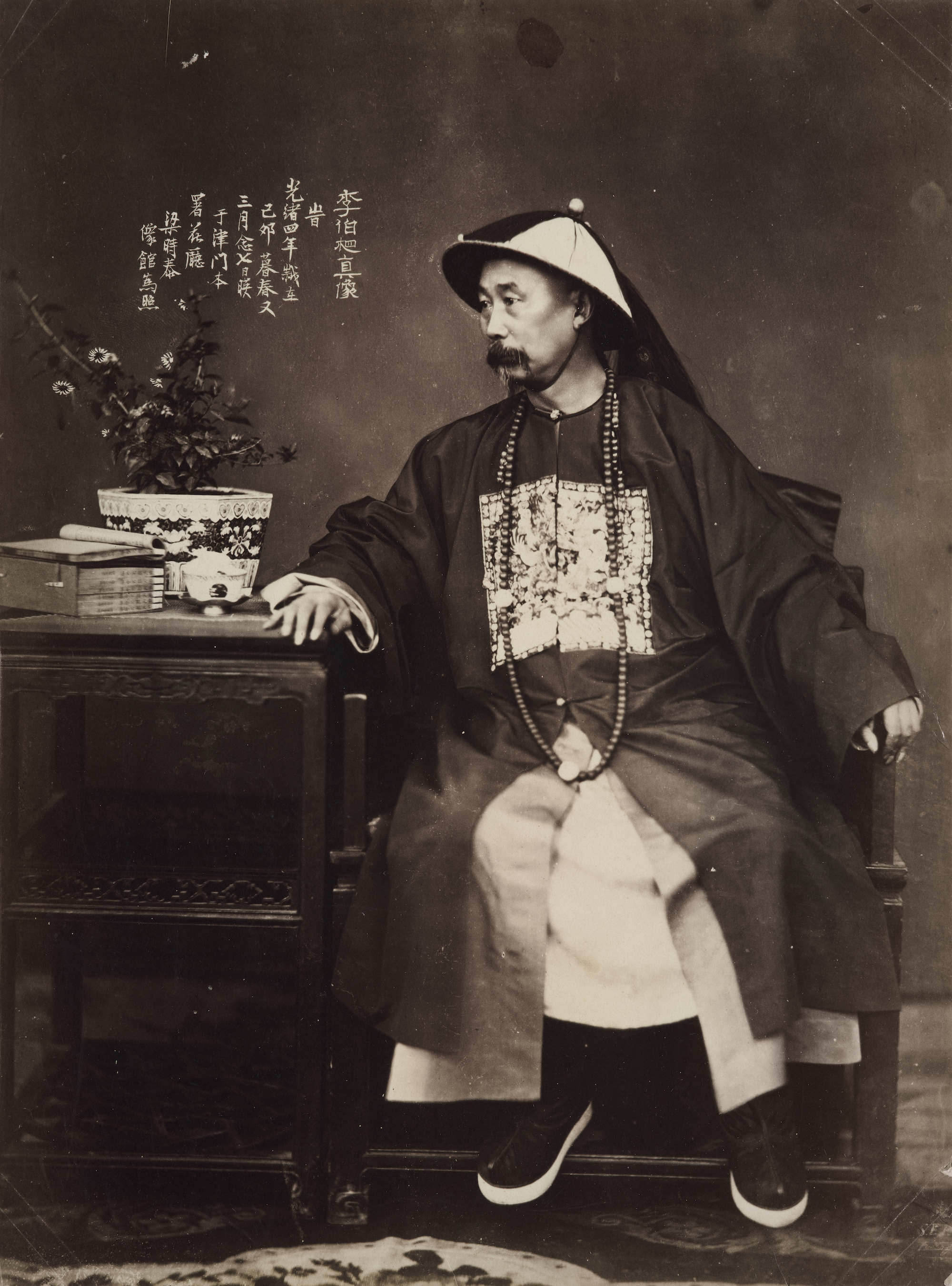 リャン・シタイ「李鴻章」=1870年ごろ/The Loewentheil Collection of China Photography