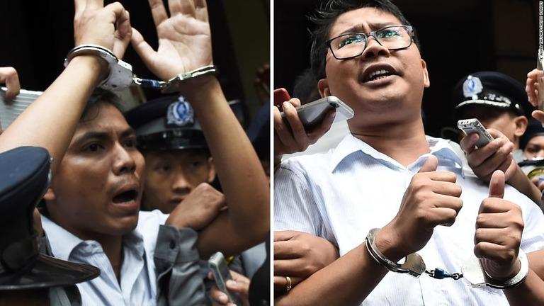 ミャンマー人の記者のワローン被告(右)とチョーソーウー被告/YE AUNG THU/AFP/Getty Images