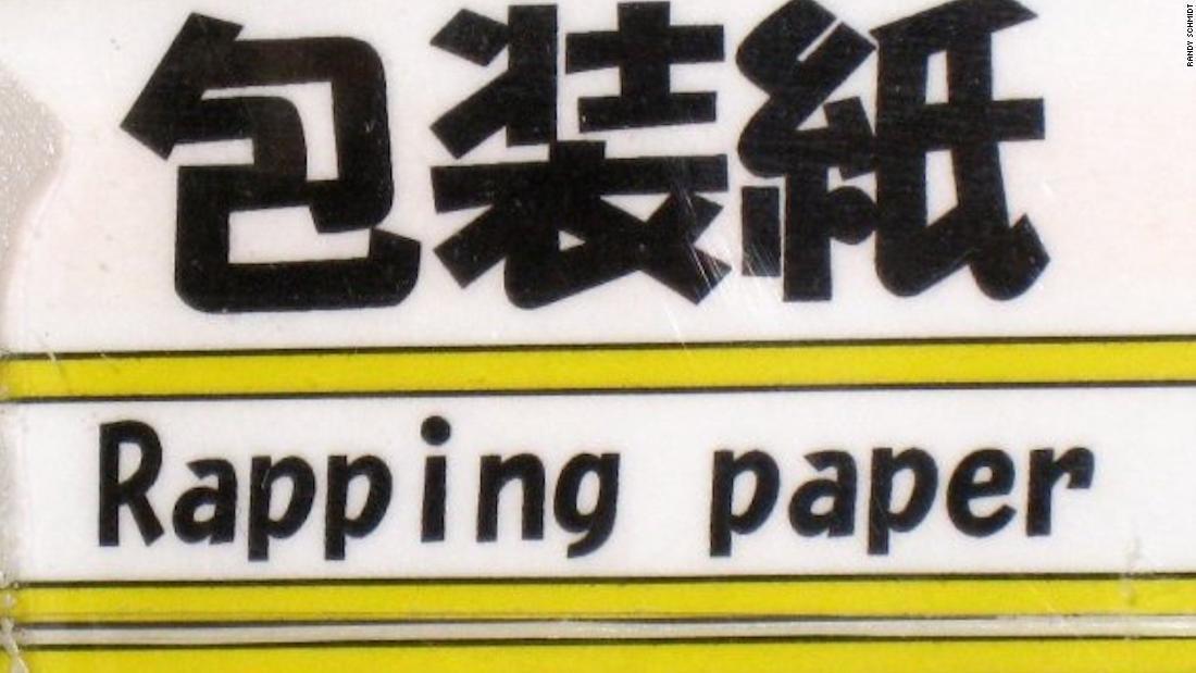 日本の看板。英語のつづりは規則性に乏しいため、時として英語学習者のミスを誘う場合がある/Randy Schmidt