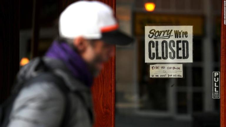閉店 コロナ 【コロナ不況】歌舞伎町・有名店が続々閉店、日程一覧【8月下旬版】