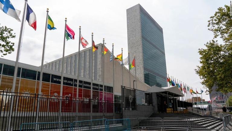 コロナ禍の国連総会、首脳演説はビデオ上映