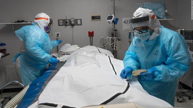 CNN.co.jp : 米国の1日当たりのコロナ死者、向こう数日で倍増と専門家
