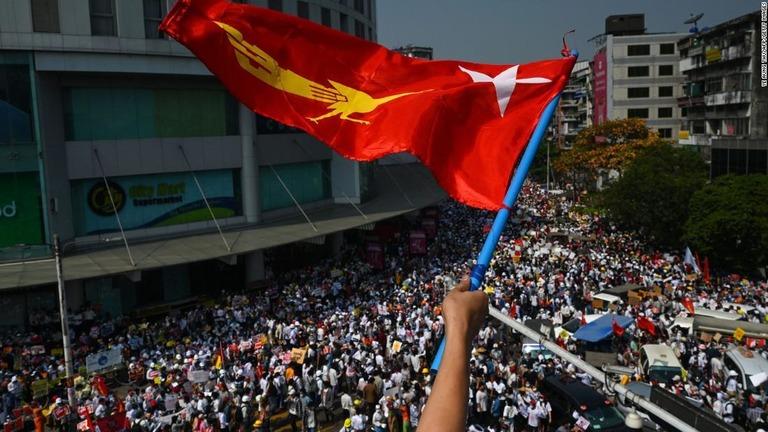 デモ ミャンマー