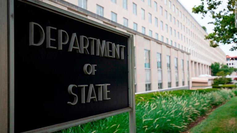 米国務省のエレベーターに「かぎ十字」、ブリンケン国務長官が反ユダヤ主義非難